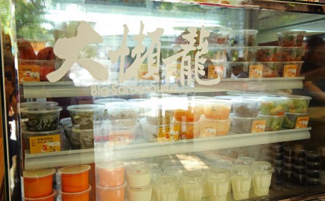 大懒龙:京城手工派餐饮食品