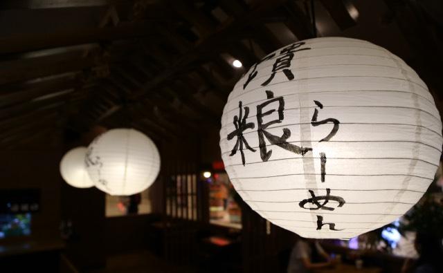 馈粮:对抗孤独的日式拉面