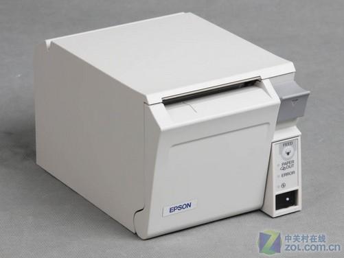 爱普生T70:餐厅超市小票打印机很小很强大