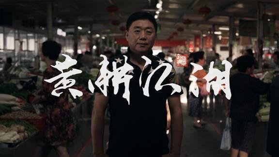 黄耕:一手勾勒出焖锅的商业蓝图