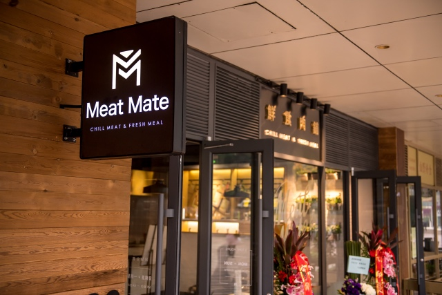 MEAT MATE鲜食肉铺:在专业的肉铺边买边吃