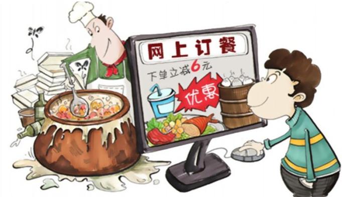 """【人民网评】网络餐饮,如何才能""""吃得安心""""?"""