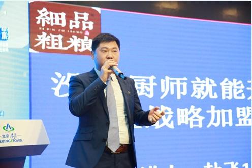 【中国网】细品粗粮:餐饮红海市场中崛起的新力量