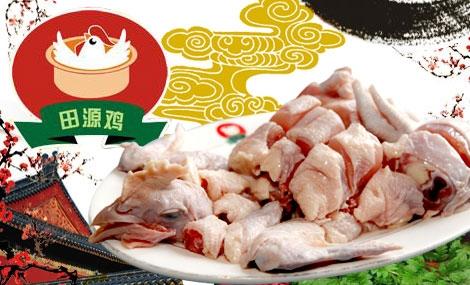 【北京商报】曲线上市成餐饮圈流行玩法