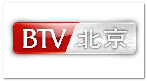 【北京电视台】控烟不力 北京13家餐饮连锁企业被约谈