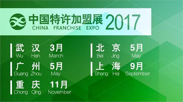 """【中国新闻网】""""台湾味道""""抱团进军大陆餐饮市场"""