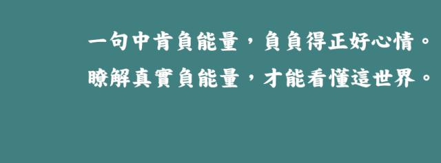 腹黑语录竟然火了日本UCC咖啡!负能量营销也能行?