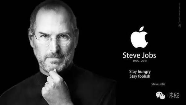 不会打造品牌?跟乔布斯学学苹果的公关大招!