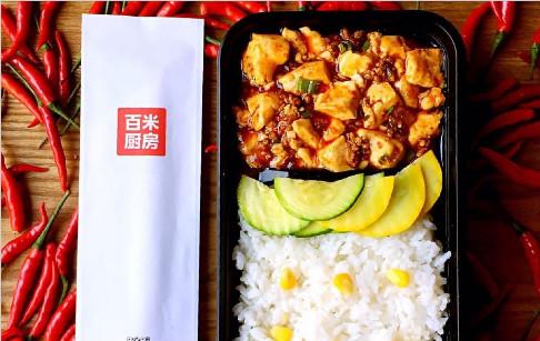 百米厨房:大厨创业第一品牌