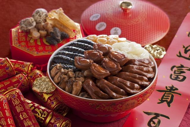 新春庆典尽在 北京中国大饭店