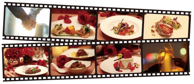 北京中国大饭店:情人节客房特惠 享用浪漫双人餐