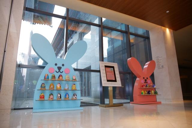 爱心复活节尽在北京香港马会会所