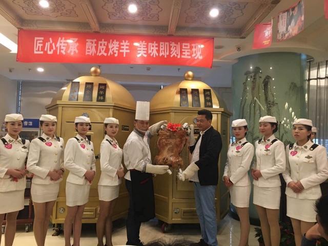"""金狮麟:首届""""418烤羊节""""开幕"""
