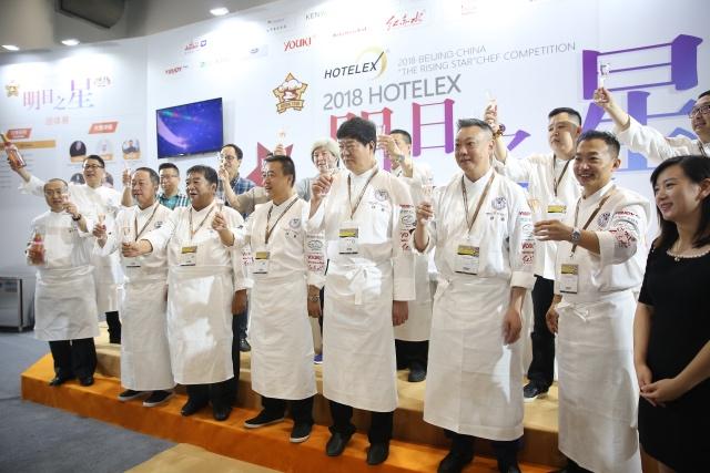 2018赛季Hotelex星厨精英赛华北区选拔赛落幕