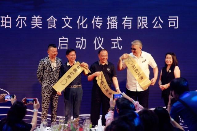 珀尔美食战略合作签约暨喂饭WEFUN 产品发布在京隆重举行