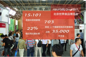大连企业代表团将亮相2018北京世界食品博览会