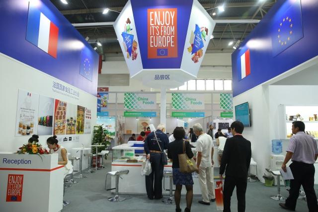 2018北京世界食品博览会诚邀业内人士莅临