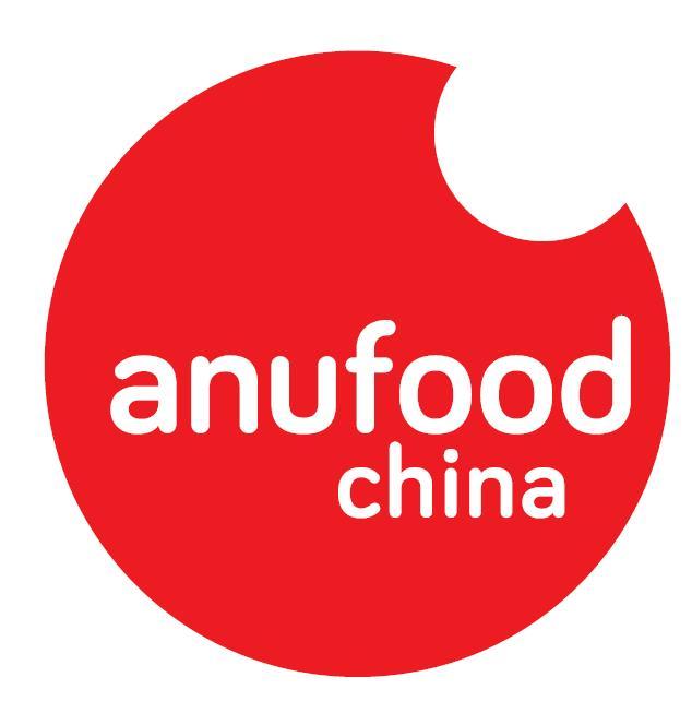 吉林省商务厅将2018北京世界食品博览会列入补贴展会