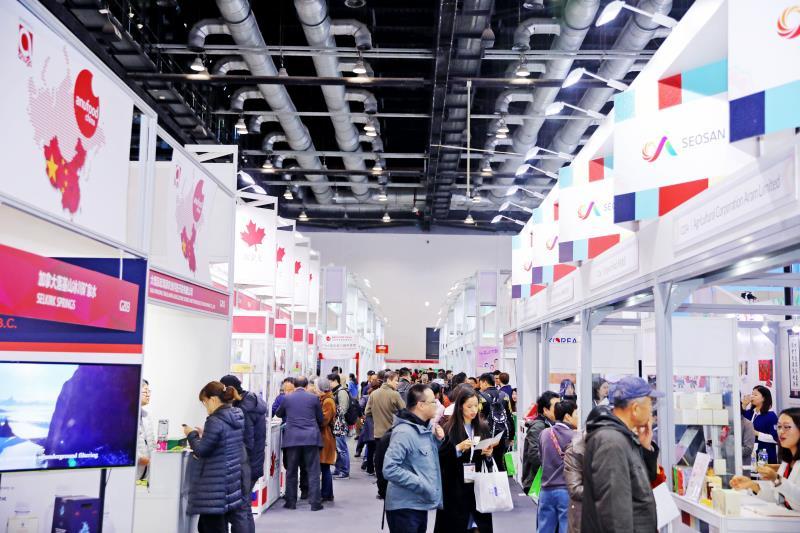 第五届北京世界食品博览会圆满落幕