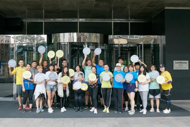 全球跑步日威斯汀健康跑(RunWESTIN™)
